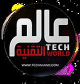 عالم التقنية