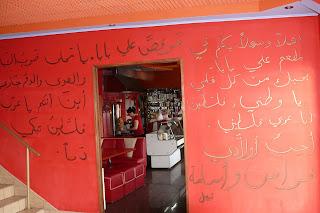 Aranżacja ściany w tureckim barze, złote napisy tureckie, aranżacja ściany w barze, mural 3D