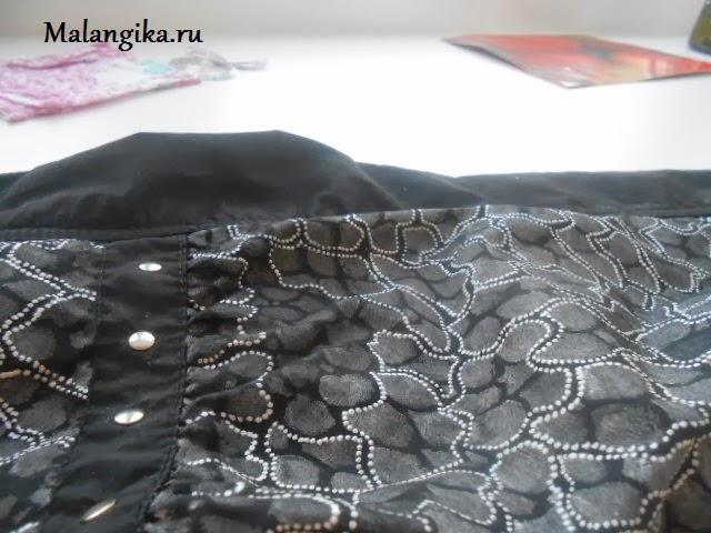 роспись штанов