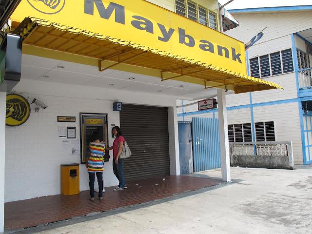马来亚银行