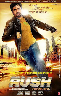 Rush (2012) Movie Online Poster