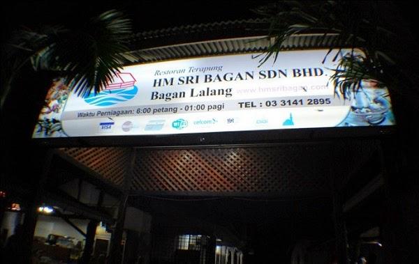 kedai makan, Restoran Terapung HM Sri Bagan sedap wajib pergi http://apahell.blogspot.com/