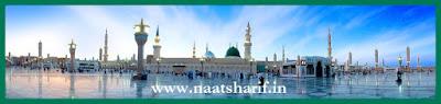 Naat Sharif  - Naat Lyrics, Hamd, Naats, Manqabats, Salaams.
