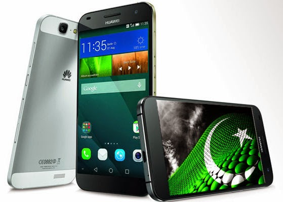 Huawei Ascend G7 price in Pakistan