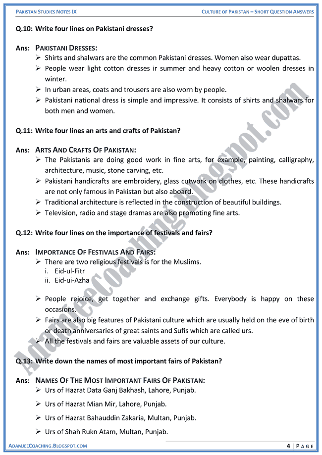 Persuasive Essays Essay On Festivals In Pakistan Today Is A Very Special Day For All Muslims  Because It Celebrates The Festival I Neeed Phenomenal Woman Essay also The Pearl John Steinbeck Essay Student Resources  Spanishesl  Deer Park Essay On Festivals In  Community Essay