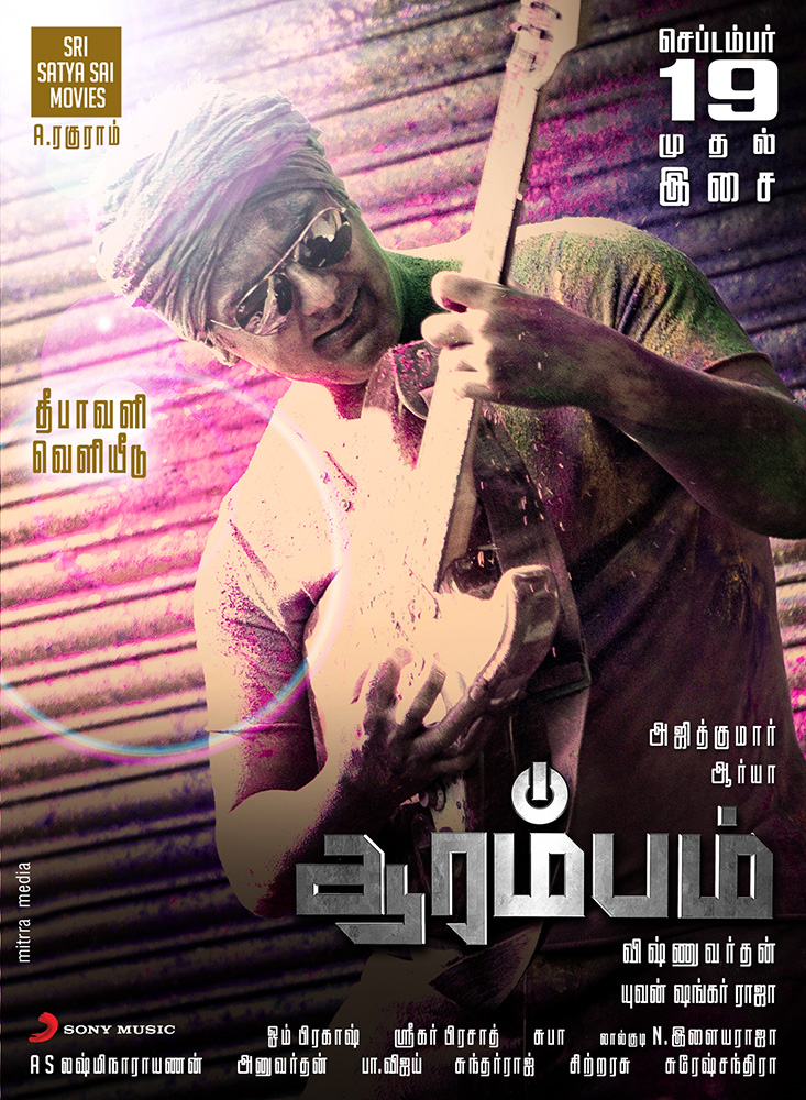 Aarambam Movie Latest PosterAjith In Aarambam Poster