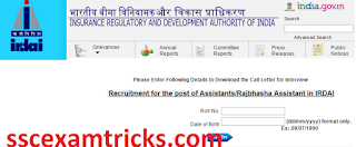 IRDAI Interview Letter 2015