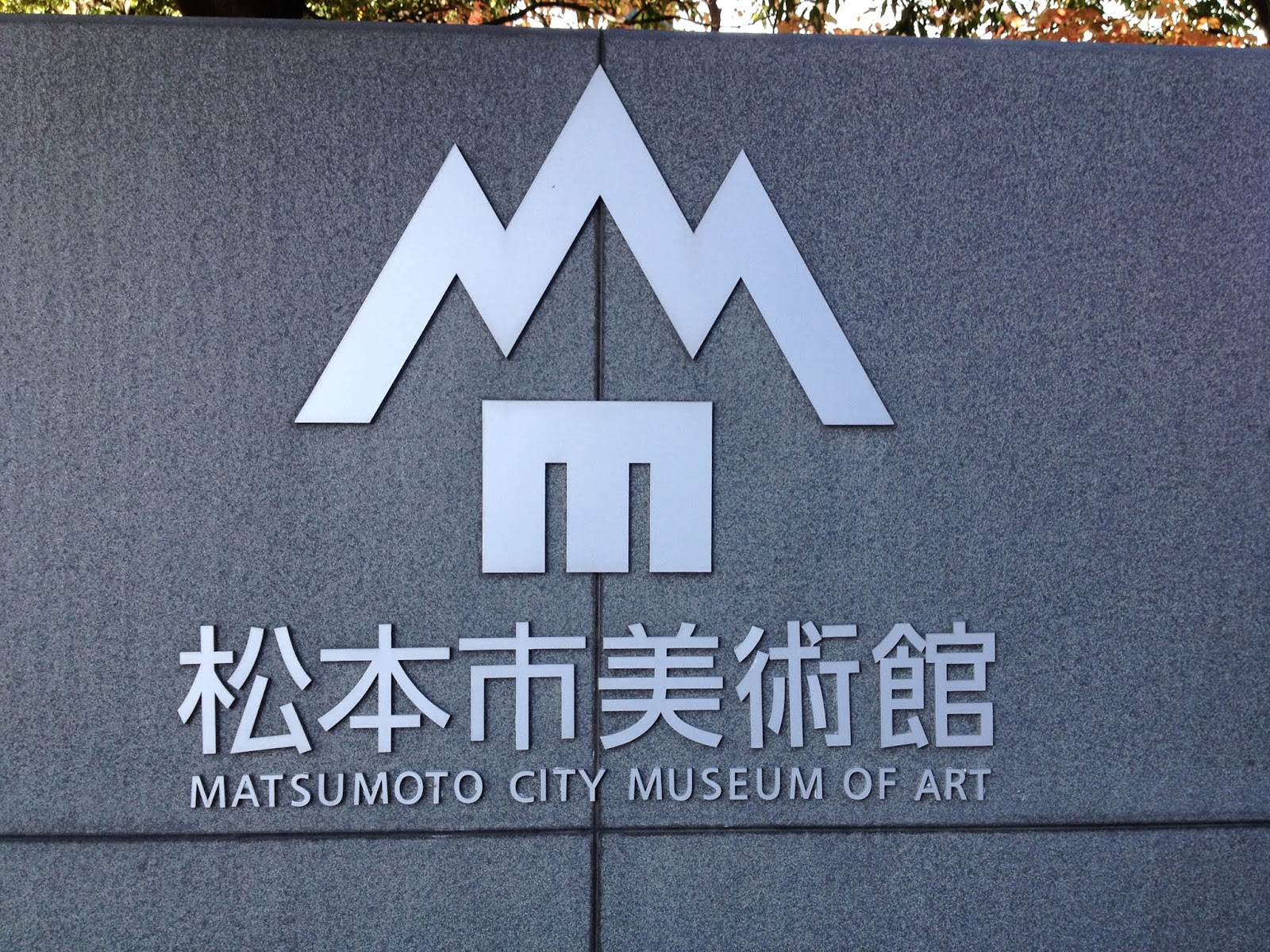 Chaos and Kanji: Modern Art in a Historical Town: Matsumoto City Museum of Art