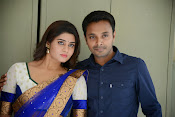 Pichekkistha Movie Lead pair Photos-thumbnail-5
