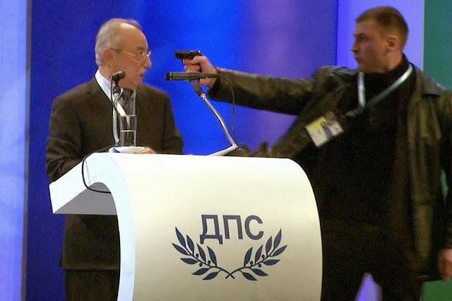 Покушение на главу болгарской партии «ДПС» Ахмеда Догана