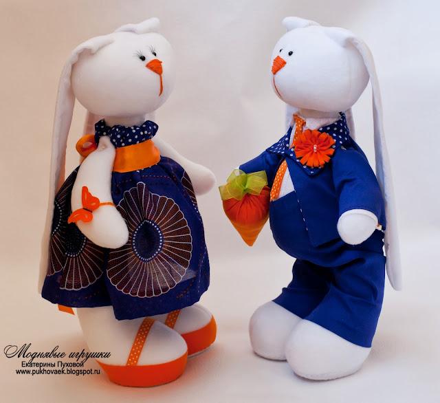 Зайцы парочка, талисман на свадьбу,любовь-морковь, моднявые игрушки
