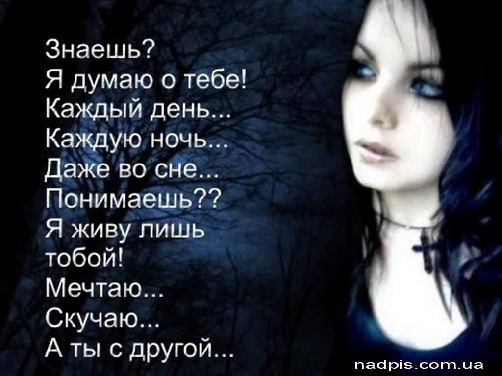 О любви грустные картинки грусть