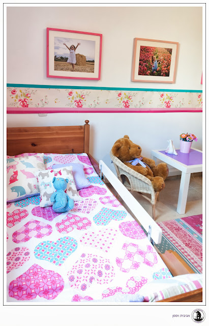 Designing children room - Guest Post by Yonit Stern