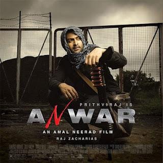 Anwar Tamil Video Songs Mp4 Free Download at