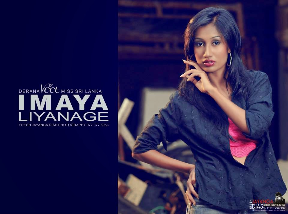 IMAYA Liyanage new model