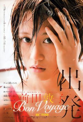 AKB48 Atsuko Maeda