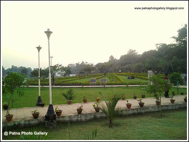 Eco Botanical Park