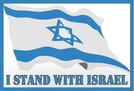 We Must Stand With Israel