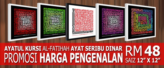http://syadib.blogspot.com/p/khatkufi.html