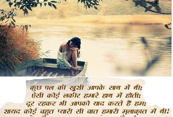 love quotes for him in hindi tumblr images