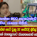 Three Wheeler driver arrested for sexually assaulting 15 year old schoolgirl in Ratnapura