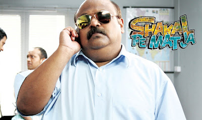 Download Shakal Pe Mat Ja (2011)Movie screen-shoot