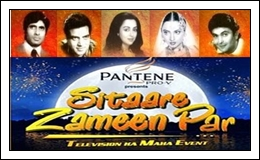  (29th-July-12) Sitaare Zameen Par Awards