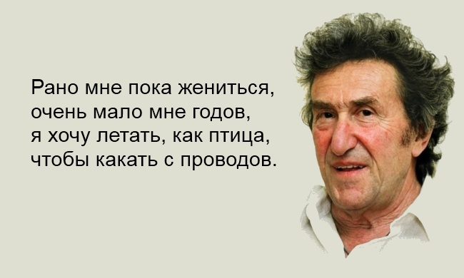 Игорь Губерман о любви