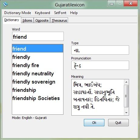 english to gujarati dictionary online