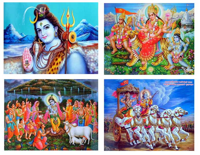Hindu Gods, by Vyasar, disciple of Jagadguru Kripaluji Maharaj