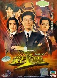 BẢN NĂNG 40/40 Tập TVB