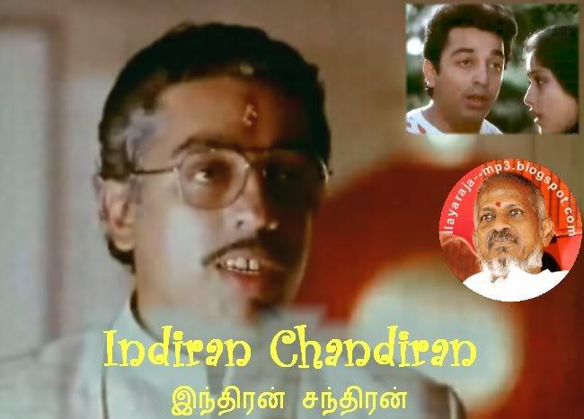 Indiran Chandiran