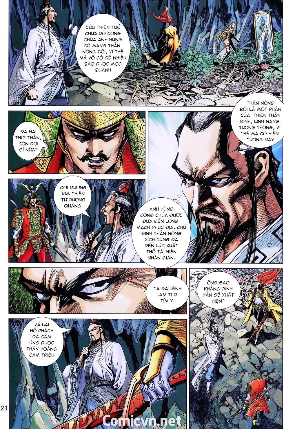 Thần binh huyền kỳ 3 - 3.5 tập 172 - 8