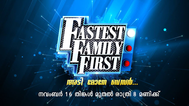 Fastest Family First -game show on Asianet