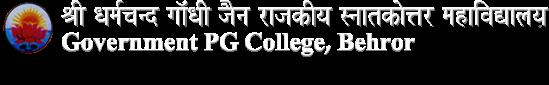 Govt. PG College, Behror