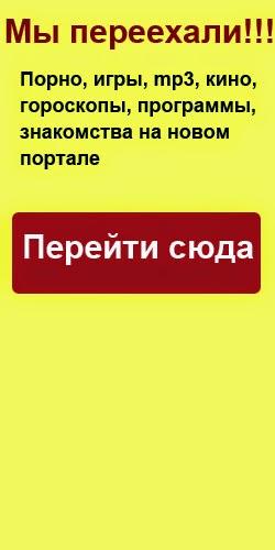 сериалы 4pda - фото 9