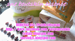 SNE BEUTSKIN ESSENCE
