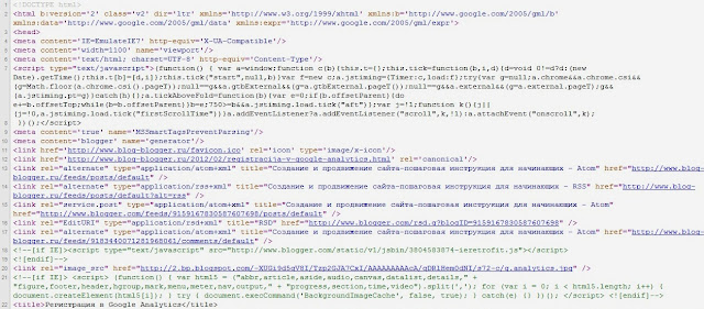 Как создать сайт с переходами html