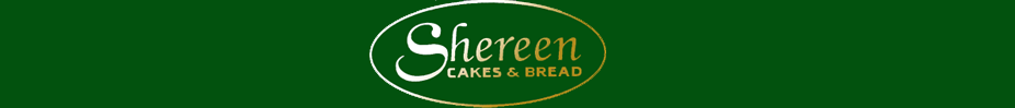 Shereen Bakery