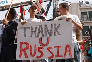 Rusia bombardea al EI 2015 Vínculo Común