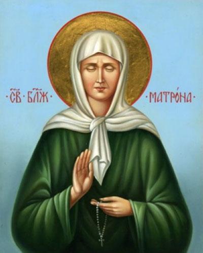 Полное фамилия, имя, отчество святой праведной блаженной Матроны Московской- Матрона Димитриевна Никонова.