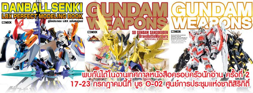 GUNDAM WEAPONS : SD Gundam Sangokuden Brave Battle Warriors