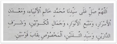 Kisah shalaawat nabi Muhammad.SAW