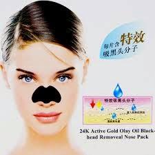 http://iluv09shop-thaibeauty.blogspot.com/2014/08/24k-olay-oil-black-head-removal.html