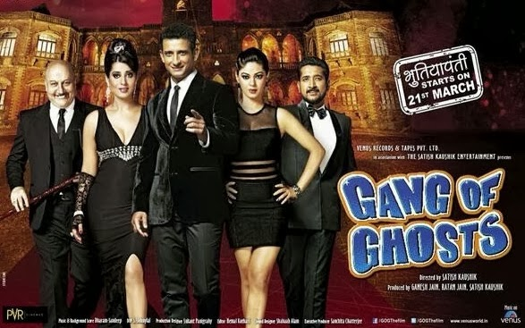 Gang Of Ghosts (2014) Movie Full HD Mp4 Video Songs