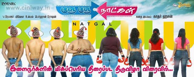 Kulukulu-Naatkal-Movie-Wallpapers