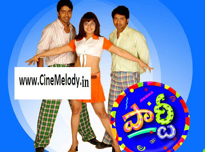 Party Telugu Mp3 Songs Free  Download  2006