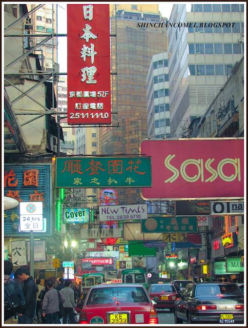 bercuti ke travel to hong kong tips sogo times square causeway bay