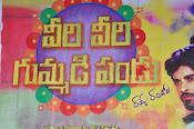 Veeri veeri Gummadi Pandu trailer launch-thumbnail-1