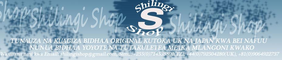 Shilingi Shop